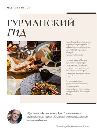 Restaurant Review with Food Expert Newsletter – шаблон для дизайна