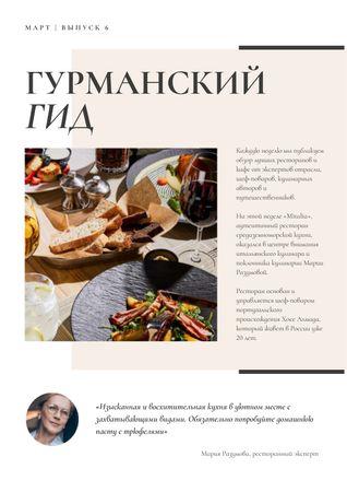 Restaurant Review with Food Expert Newsletter – шаблон для дизайна