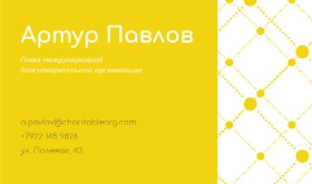 Yellow Connections illustration Business card – шаблон для дизайна