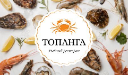Seafood Restaurant with Fresh Products on Ice Business card – шаблон для дизайна