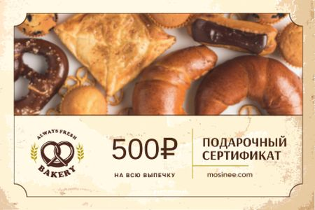 Bakery Offer with Freshly Baked Goods Gift Certificate – шаблон для дизайна