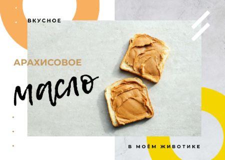 Toasts with peanut butter Postcard – шаблон для дизайна