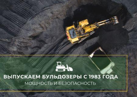 Bulldozers Ad with Excavator on Construction Site Postcard – шаблон для дизайна