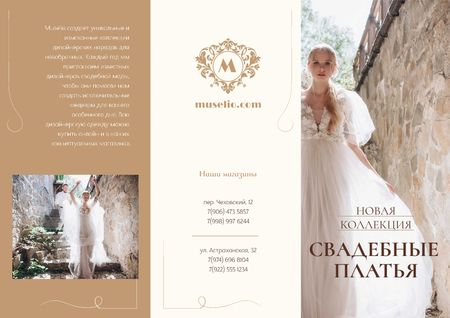 Wedding Dresses New Collection Ad with Beautiful Bride Brochure – шаблон для дизайна
