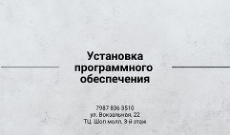 S Letter Logo with Inscription in Grey Business card – шаблон для дизайна