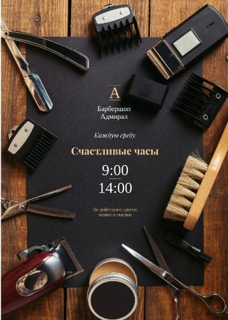 Barbershop Happy Hours Professional Tools Flayer – шаблон для дизайна