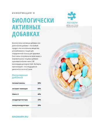 Biologically Active additives news with pills Newsletter – шаблон для дизайна