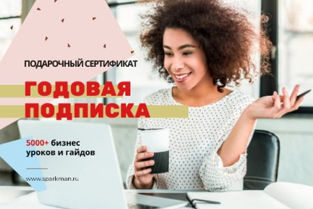 Education Platform Offer Woman with Laptop Gift Certificate – шаблон для дизайна