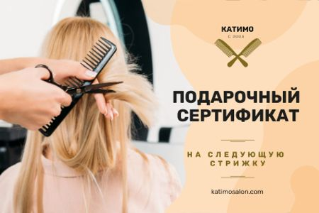 Hair Studio Ad with Hairstylist Cutting Hair Gift Certificate – шаблон для дизайна