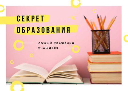 Stationery and books on table Postcard – шаблон для дизайна