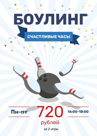 Bowling Club Happy Hours offer Flayer – шаблон для дизайна