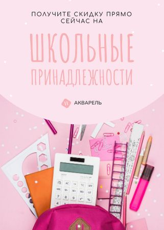 Back to School Sale Stationery in Backpack Flayer – шаблон для дизайна