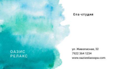 Watercolor Paint Blots in Blue Business card – шаблон для дизайна