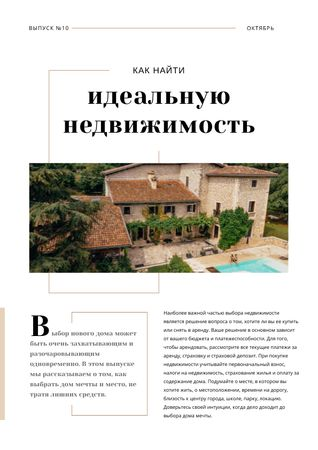 How to find Perfect Property Article with House Design Newsletter – шаблон для дизайна
