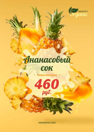 Pineapple Juice Offer Fresh Fruit Pieces Flayer – шаблон для дизайна