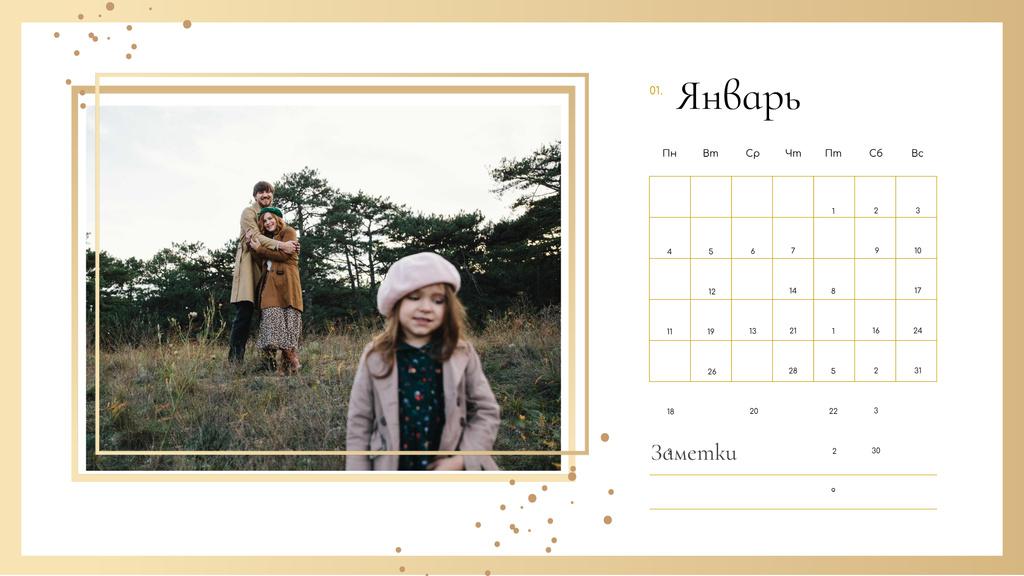 Family on a Walk with Daughter Calendar – шаблон для дизайна