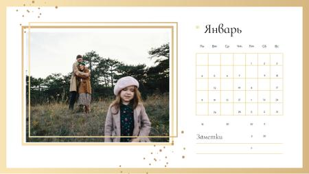 Family on a Walk with Daughter Calendar – шаблон для дизайна