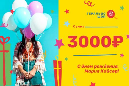 Birthday Sale with Girl with Balloons Gift Certificate – шаблон для дизайна