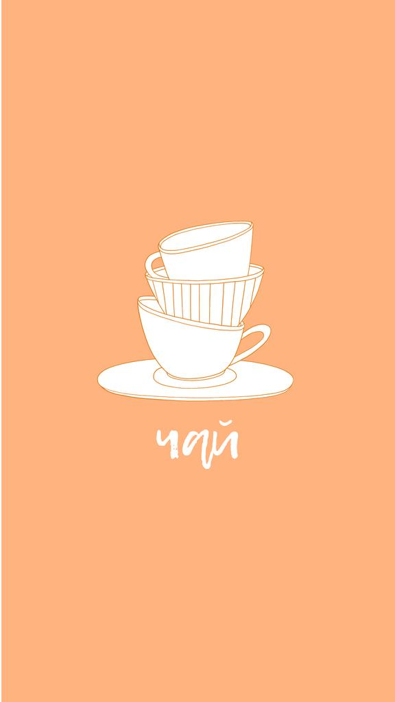 Cafe and Bakery menu icons Instagram Highlight Cover – шаблон для дизайна