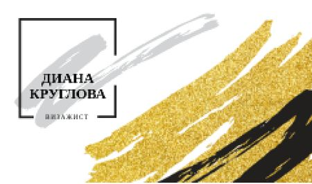 Makeup Artist Ad with Golden Paint Smudges Business card – шаблон для дизайна