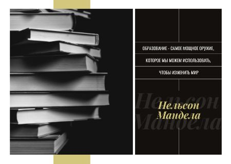 Stack of paper books Postcard – шаблон для дизайна
