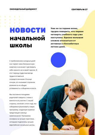 Elementary School News with Teacher and Pupil Newsletter – шаблон для дизайна