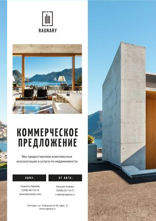 Real Estate offer with modern Building Proposal – шаблон для дизайна