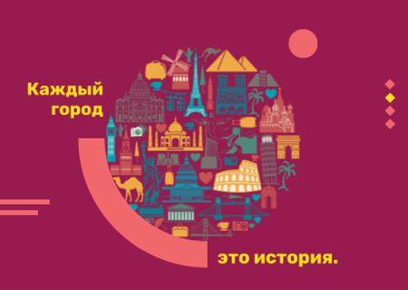 Famous cities attractions Postcard – шаблон для дизайна