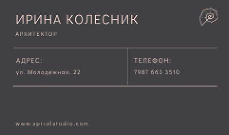 Architect Contacts Information Business card – шаблон для дизайна