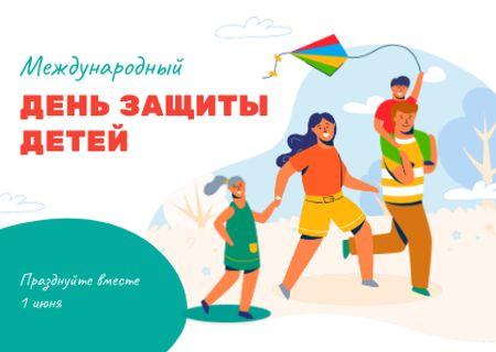Children's Day Greeting with Parents and Kids Having Fun Postcard – шаблон для дизайна