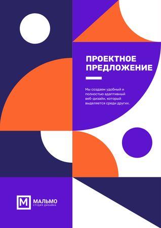 Design Services offer on geometric pattern Proposal – шаблон для дизайна