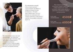 Cosmetology School promotion
