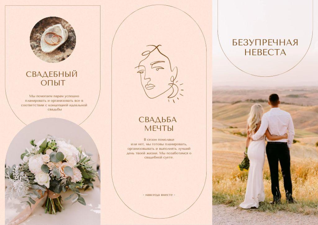 Happy Newlyweds on Wedding Day and Flowers Bouquet Brochure – шаблон для дизайна
