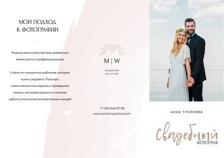 Wedding Photographer services Brochure – шаблон для дизайна