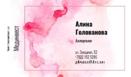 Doctor Contacts on Watercolor Paint Blots in Pink Business card – шаблон для дизайна