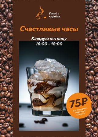 Coffee Shop Happy Hours Iced Latte in Glass Flayer – шаблон для дизайна