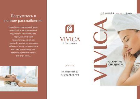 Spa Center services Brochure – шаблон для дизайна