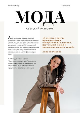 Fashion Talk with Woman in stylish suit Newsletter – шаблон для дизайна