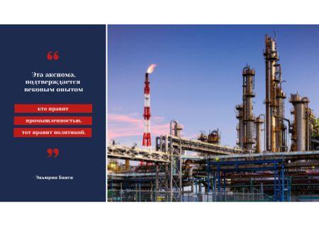 Industrial plant with chimneys Postcard – шаблон для дизайна