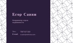 Real Estate Coordinator Ad with Geometric Pattern in Purple
