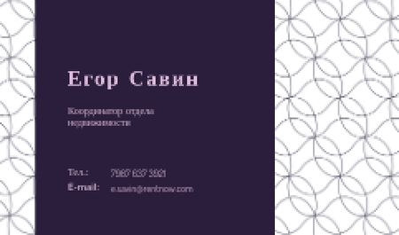 Real Estate Coordinator Ad with Geometric Pattern in Purple Business card – шаблон для дизайна