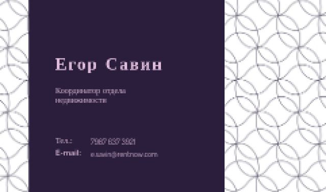 Real Estate Coordinator Ad with Geometric Pattern in Purple Business card – шаблон для дизайна