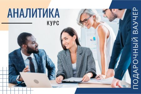 Business Courses with Successful Team at a Meeting Gift Certificate – шаблон для дизайна