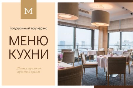 Lunch Offer with Modern Restaurant Interior Gift Certificate – шаблон для дизайна