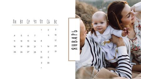 Family on a Walk with Baby Calendar – шаблон для дизайна