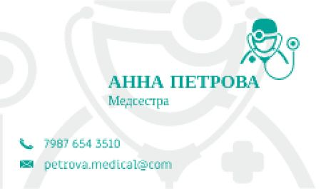 Nurse Services Offer Business card – шаблон для дизайна