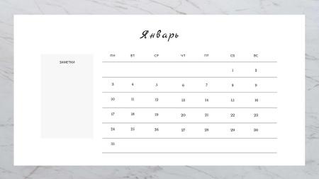 Beautiful Marble Stone Calendar – шаблон для дизайна