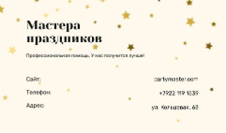Shining golden stars Business card – шаблон для дизайна
