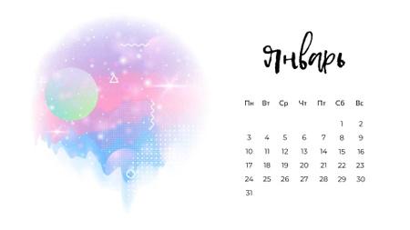 Surreal Fantastic Worlds Calendar – шаблон для дизайна