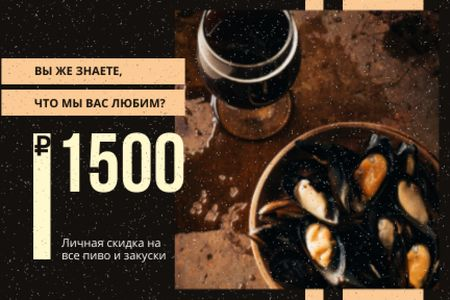 Pub Offer with Beer and Snacks on Table Gift Certificate – шаблон для дизайна